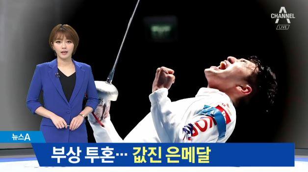 펜싱 박상영 은메달…값진 '부상 투혼'