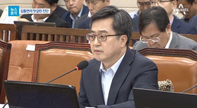 [뉴스분석]'정책 반, 홍보 반'…벼랑 끝 경제라인
