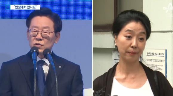 '여배우 스캔들' 김부선, 피고발인 신분 소환