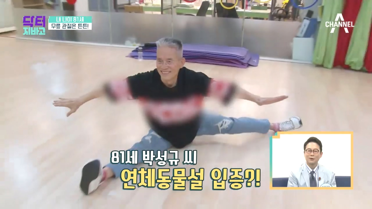 80대라고 믿겨지지 않는 백발 팝핀 댄서의 춤솜씨! 이미지