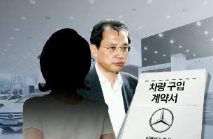 """추혜선 """"더클래스효성, 변양균 부인에 벤츠 40% 할인"""""""