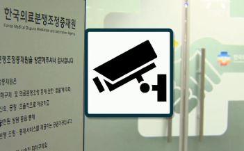수술실 CCTV 뜨거운 논쟁…과연 정답은?