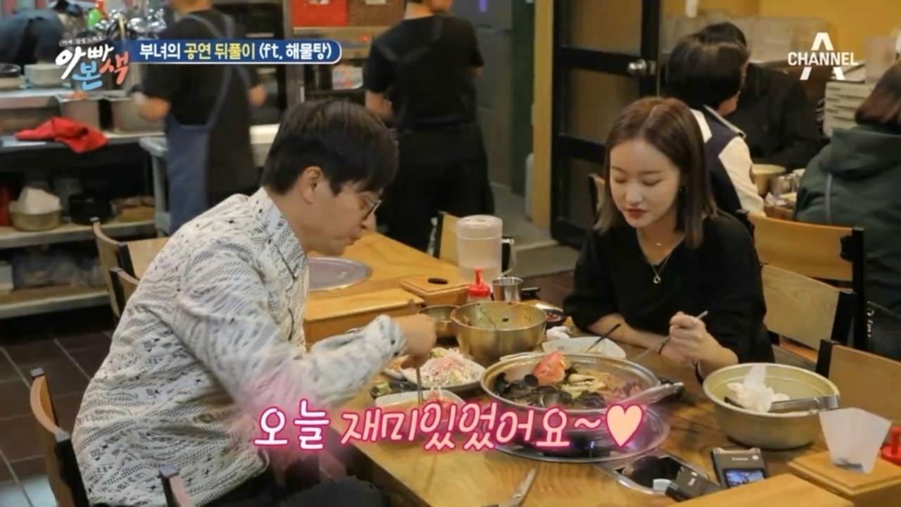 공연 후 먹는, 제주 해물탕♥ 제주도 해물탕으로 원기 회복!! 이미지