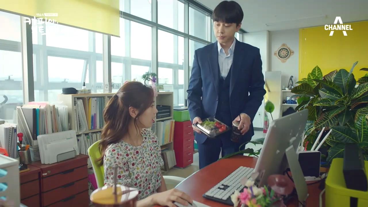 길은혜한테 사과하는 용준형! 만화인의 밤을 준비하는 김민영! 이미지