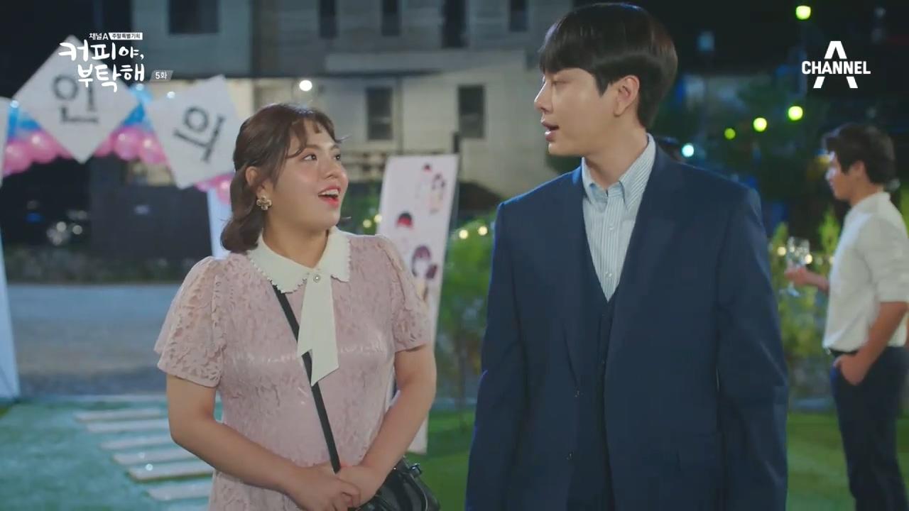 만화인의 밤에 온 용준형과 김민영! 김민영에게 상처를 주는 사람들ㅠㅠ 이미지