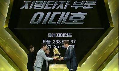 이대호, 지명타자 골든글러브…3개 포지션 수상