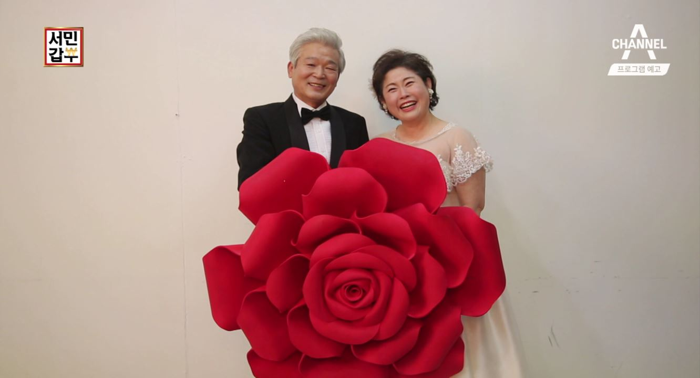 [예고] 억대 꽃을 피우다?! 인생 후반전, 초대형 꽃을 피운 갑부! 이미지