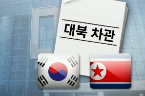 <font color=red>[단독]</font>北 수신 확인도 불확실 이미지