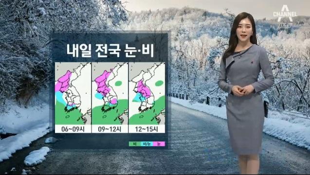 [날씨]내일 전국 눈·비…곳곳 미세먼지