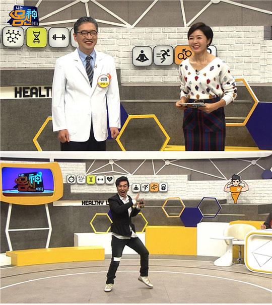 """'나는 몸신이다' 터보 출신 김정남 """"김종국의 5분의 1만 먹는다"""""""