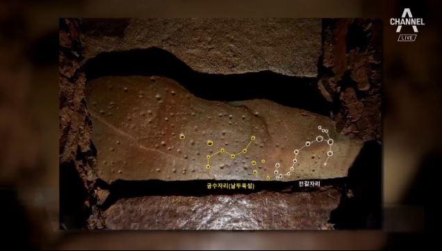 함안 아라가야 왕릉서 '별자리 덮개돌' 발견