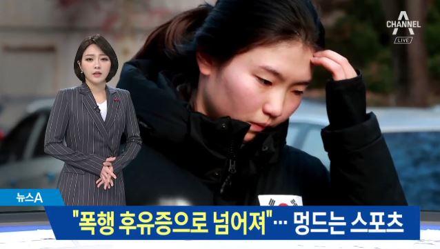 """""""뇌진탕 후유증으로 넘어져""""…폭행에 멍드는 스포츠"""