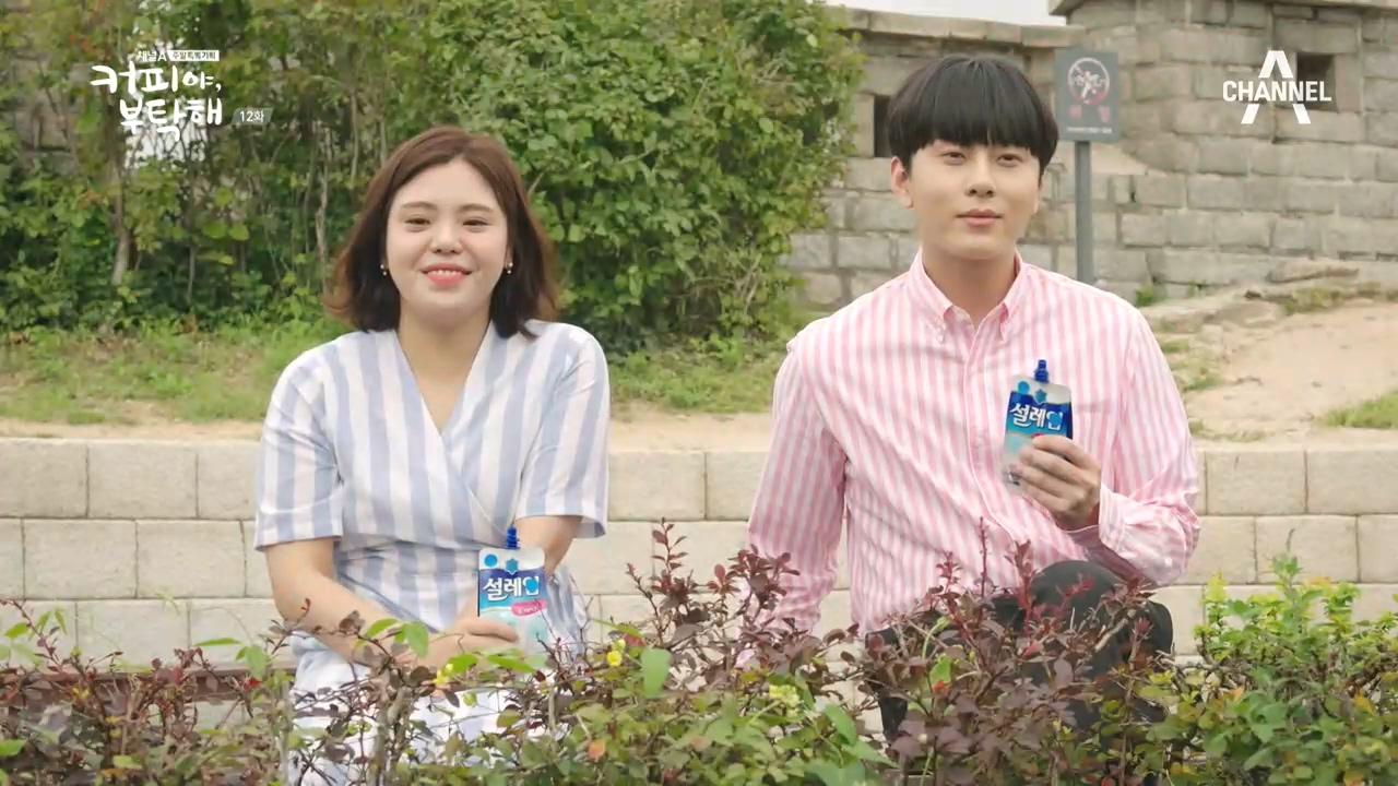 2년 뒤, 작가로서 다시 만난 용준형과 김민영! (faet. S♥H) 이미지