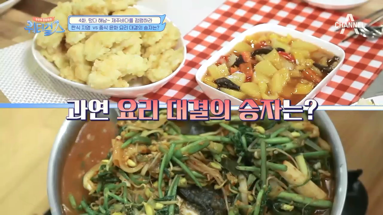김지영 X 홍윤화의 광어 요리 大전,