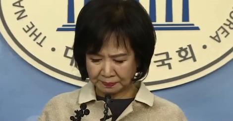 """손혜원, 탈당 선언…""""의혹 사실이면 사퇴"""" 이미지"""