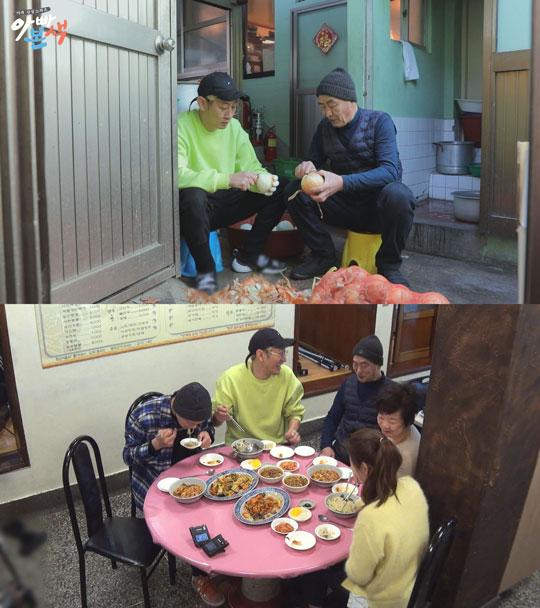 <아빠본색> 김창열, 66년 전통의 중국집 가업 잇기 도전