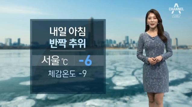 [날씨]내일 아침 '반짝 추위'…미세먼지 '보통' 회복