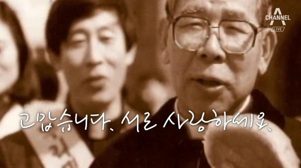 """""""고맙습니다 사랑하세요""""…'바보' 김수환이 그리운 날"""