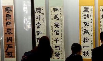 추사 김정희 작품 32점 '위작' 이미지