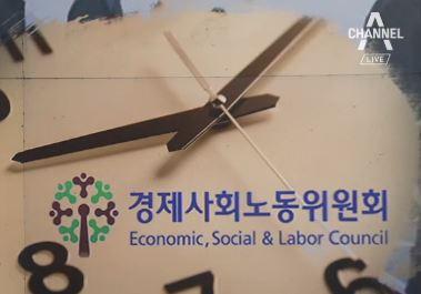 탄력근로제 6개월로 확대 합의…임금 보전·휴식 보장