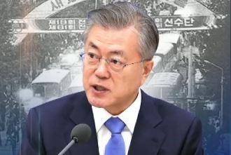 文, 5·18 유공자들 만난다…한국당에 경고?