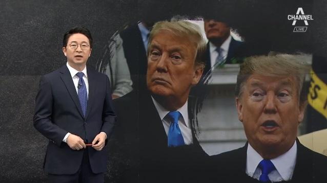 [2월 20일 클로징멘트] 기대치 낮추는 트럼프, 묘수 또는 꼼수
