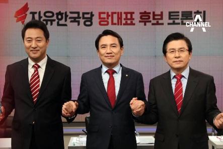 한국당 당권주자들, '박근혜 탄핵·사면' 설전