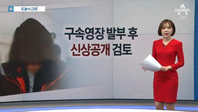 4월 18일 뉴스A LIVE 주요뉴스