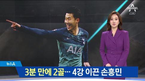 3분 만에 2골 몰아친 손흥민…아시아 선수 최다골 기록