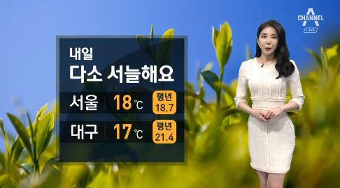 [날씨]내일도 서늘한 봄기운…국외 미세먼지 유입