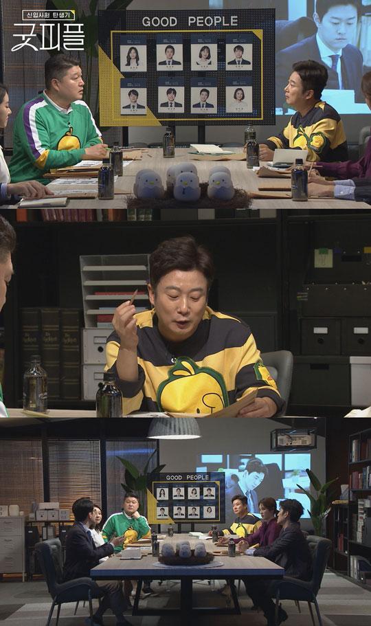 """<굿피플> 첫 번째 과제 1∙2위 결과 공개…'촉'박사 이수근 """"느낌이 왔다"""""""