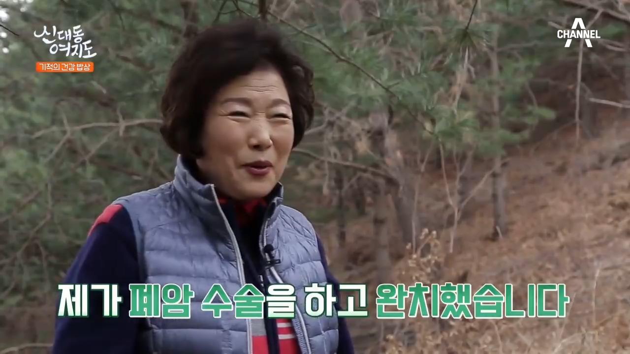 [폐암을 이겨낸 건강고수] 그녀의 건강비법은 약초들이 계속 나오는 요술 항아리?! 이미지