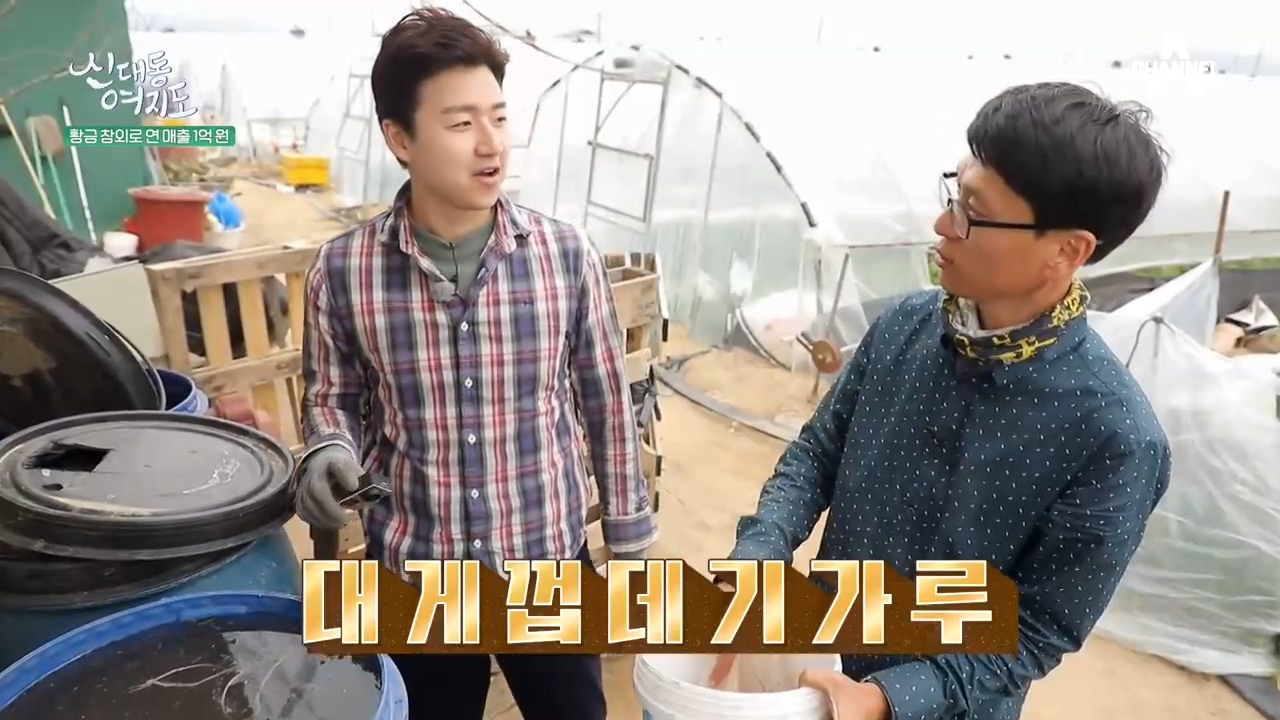 ★황금 참외★로 연 매출 1억원 내는 비법은 퇴비차와 대게 껍데기 가루?! 이미지
