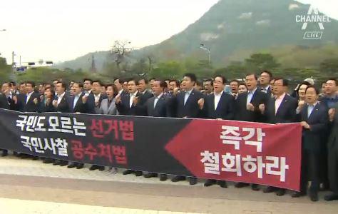 """황교안 """"청와대 앞 천막 치고 농성""""…한국당 총력 투쟁"""