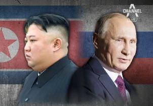 김정은, 푸틴 만나러 출발…아버지 루트 따라 2박 3일