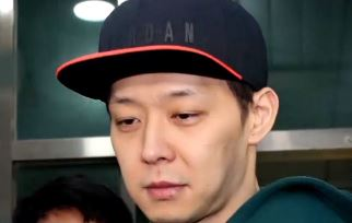 박유천 모발 정밀 검사서 '마약 양성'