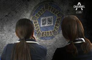 """숙명여고 쌍둥이 """"실력으로 1등…모함"""""""