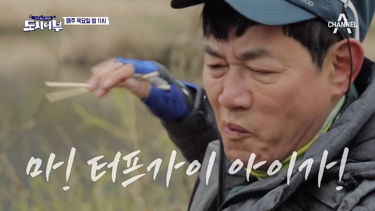 """[선공개] 이경규 라면 동영상 """"마! 터프가이 아이가! """" 이미지"""