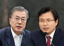 """황교안, 文에 """"진짜 독재자 후예 대변인"""""""