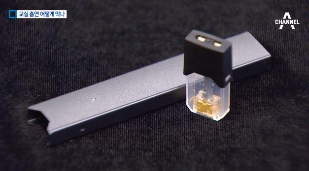 교실서 피워도 모를 'USB 모양 담배'