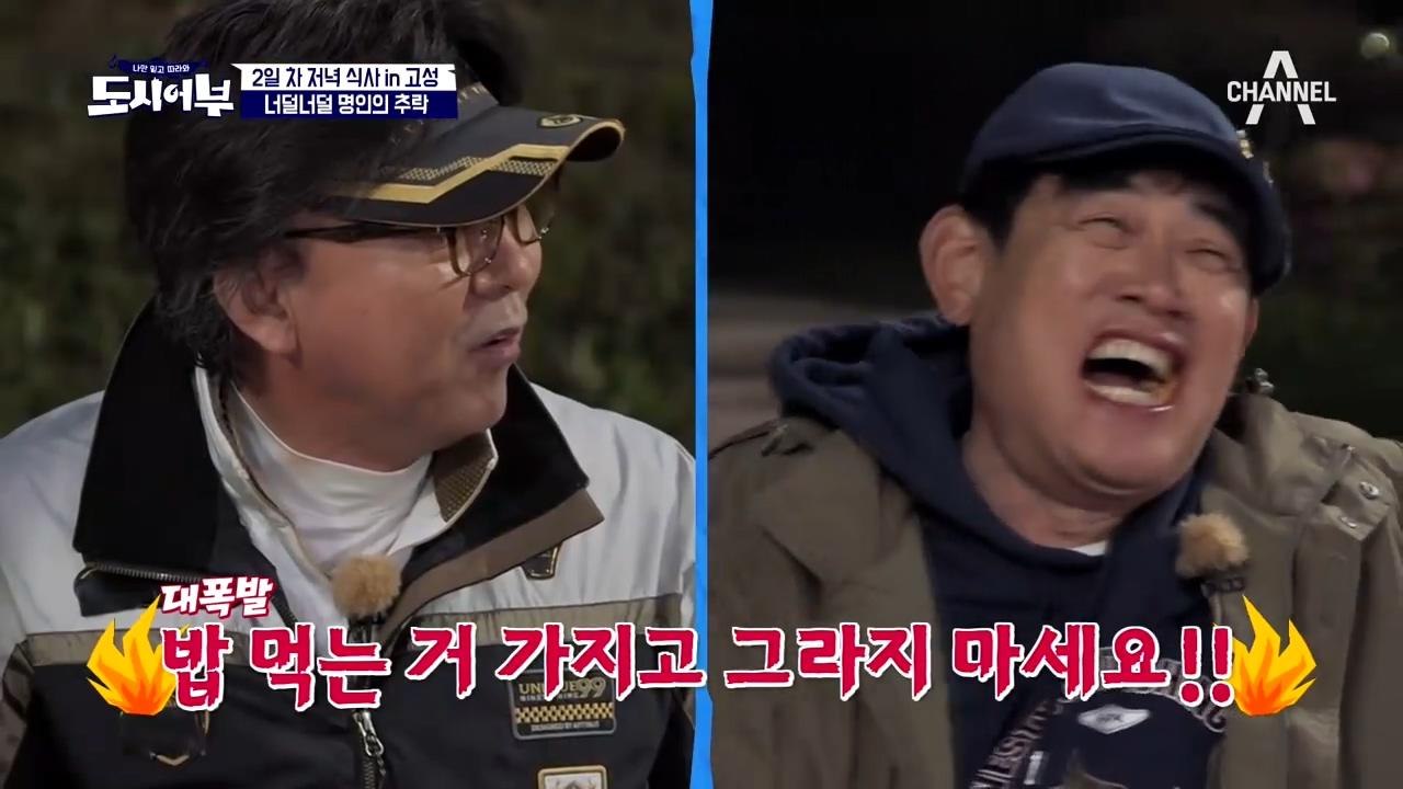 너덜너덜해진 명인의 추락(ㅠ_ㅠ) 슈퍼배지★를 향한 처절한 몸부림?!(ft.배지렌탈) 이미지