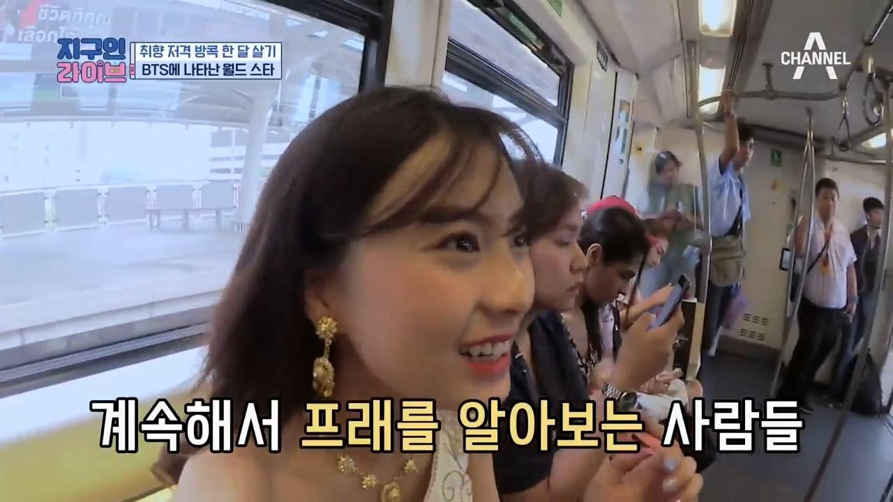 방콕의 전철 'BTS'에서 프래를 알아보는 시민들! ★월드스타★ 납시오~ 이미지