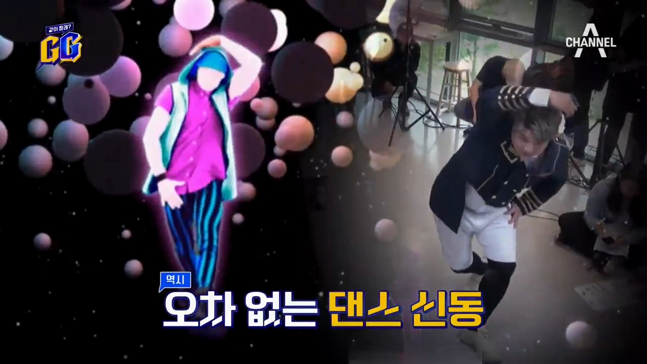 ★역시 슈주 메인 댄서★ 신동의 춤실력으로 역전에 성공한 GG게임단~!! 이미지