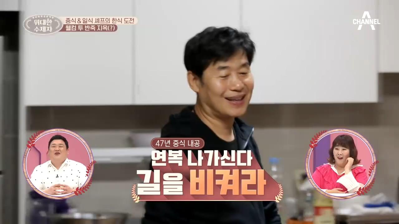♨반죽 지옥♨에 빠진 슈기X소봉 수제자를 구해주는 빛.연.복 (ft.칼국수) 이미지