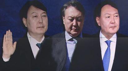 윤석열은 누구?…'고검 검사'→'총장 후보' 이미지