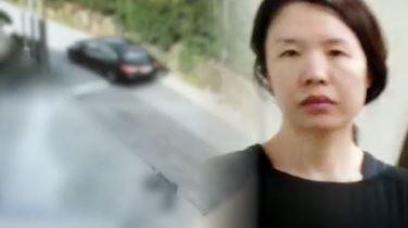 고유정 제주 시신 유기 정황…경찰 왜 숨겼나