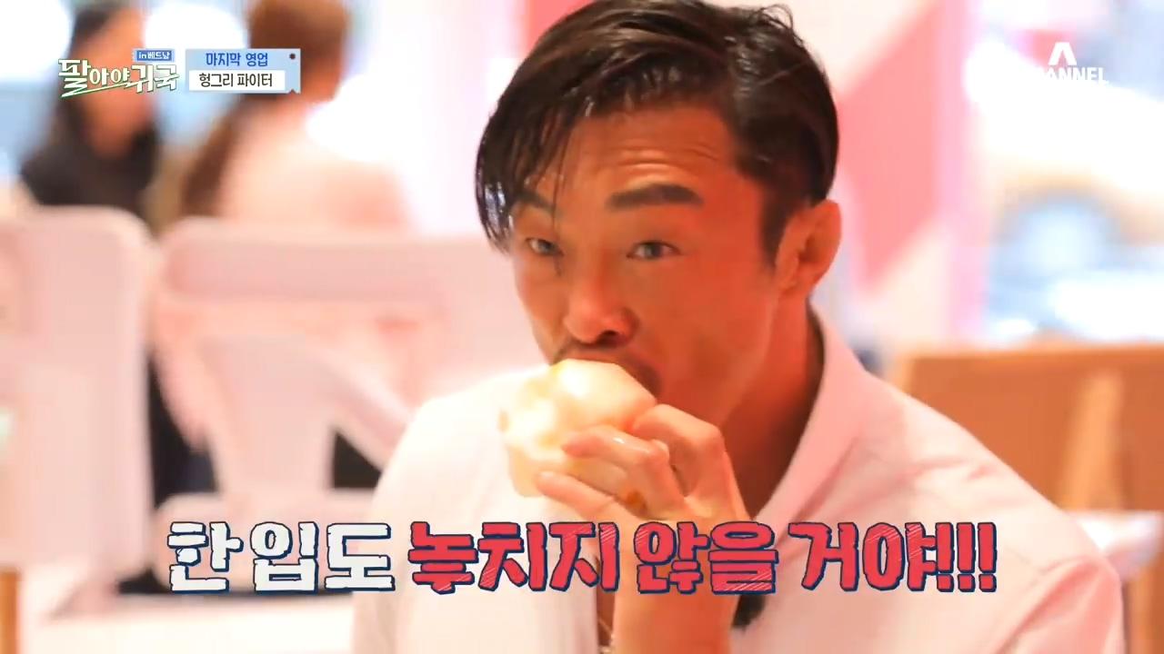 본격! 한국산 꿀배 A.S.M.R(?) 배고픈 헝그리 추-의 배 먹방과 영업 마지막 스퍼트! 이미지
