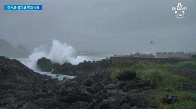 태풍 소멸…1200mm 폭우에 피해 잇따라 이미지
