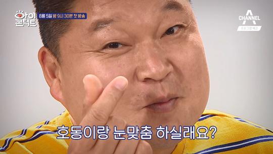 """<아이콘택트> 강호동 """"내가 눈맞추고 싶은 상대는 이경규"""" 왜?"""