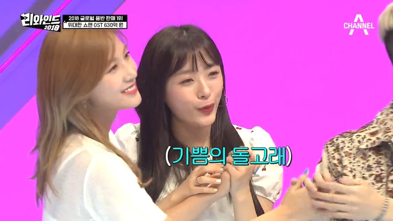 (반전) 방탄소년단 앨범을 제치고 1위를 차지한